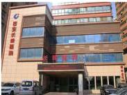 西安血管瘤医院排名哪家最好?西安长峰医院怎么样?是正规医院吗?