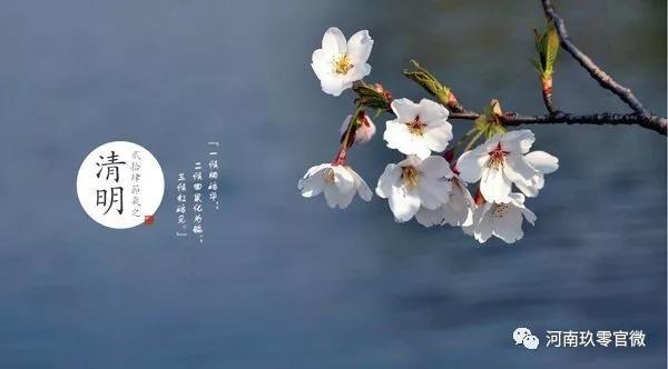 付开虎:清明节祭祖传统和传承