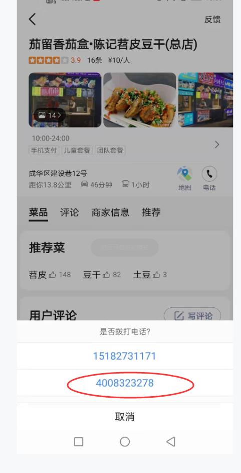 """""""""""烤无双""""苕皮豆干,致""""陈记""""、""""一朝火""""等抄袭者函"""