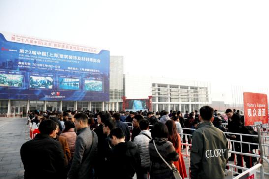 首都再聚首,共话乐虎国际登录中国家居建材行业未来