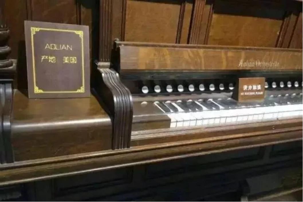 钢琴业迎来第三家上市集团公司-恩斯特钢琴奥理安钢琴集团联合燕园语慧成功买壳上市