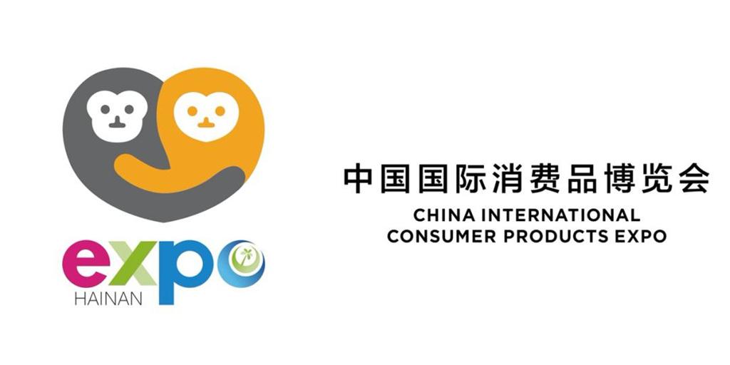 研选全球精品,赋能消费升级——洋葱集团将亮相中国首届消博会