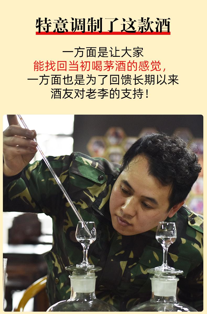退伍不褪色的李玉坤,用匠人精神酿造纯正的匠军酱香白酒