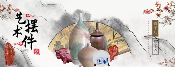 行業觀點 天下陶瓷館入駐藝咚咚尋求戰略突破成果喜人