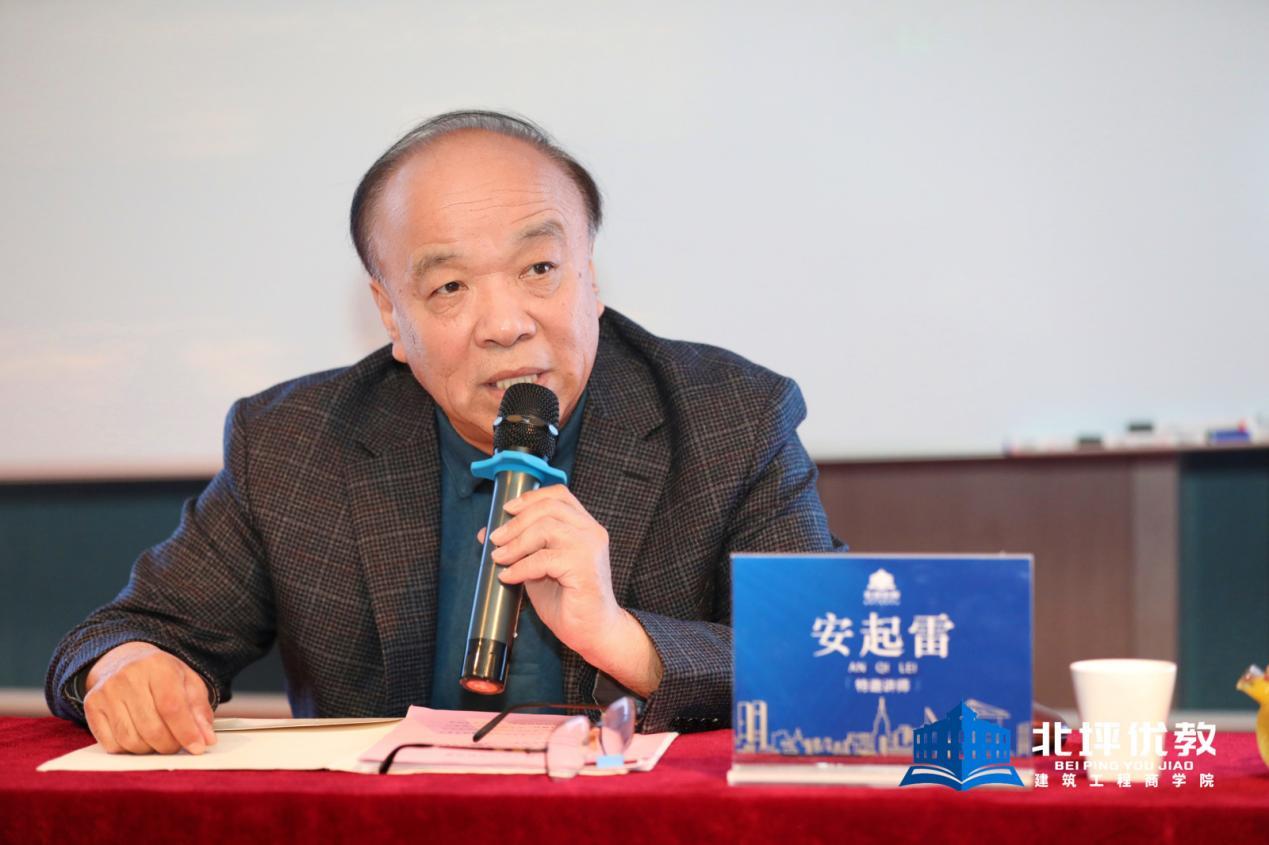 北坪优教商学院2021年第二期线下总裁班顺利举行,取得圆满成功