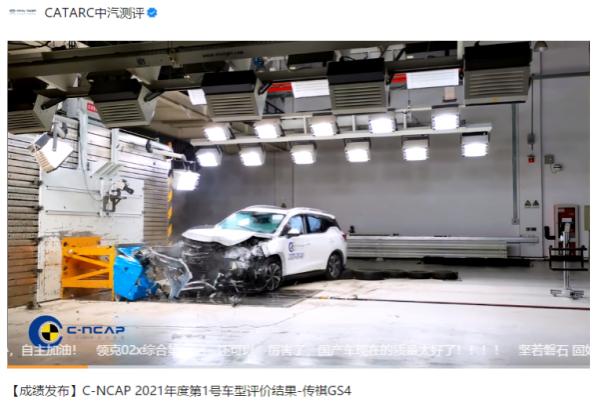 2021年首测车型成绩揭晓,C-NCAP又有新看点