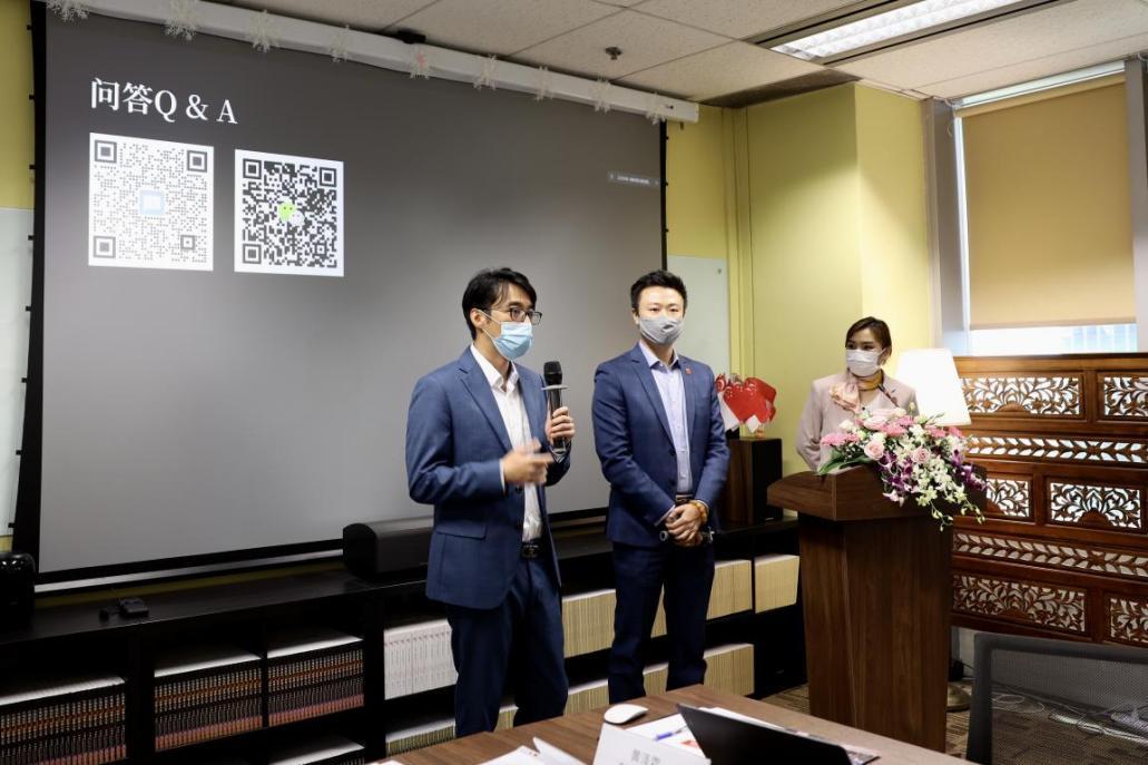 """""""用友携手福智霖科技赋能中资企业出海""""线上活动成功举办"""