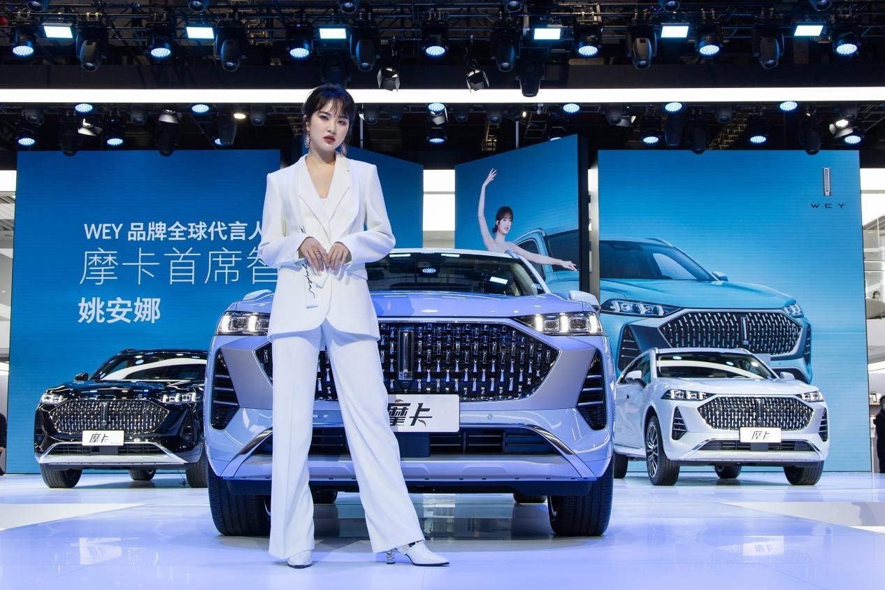 """紧跟智能化发展浪潮,WEY品牌携""""汽车人""""摩卡逐鹿上海车展"""