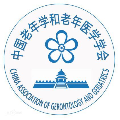 积极应对人口老龄化趋势,赛立复加入中国老年学和老年医学学会