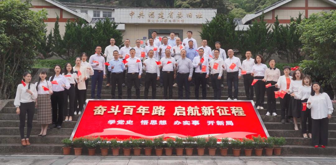 庆祝中国共产党成立100周年 德化新阶联开展党日活动!