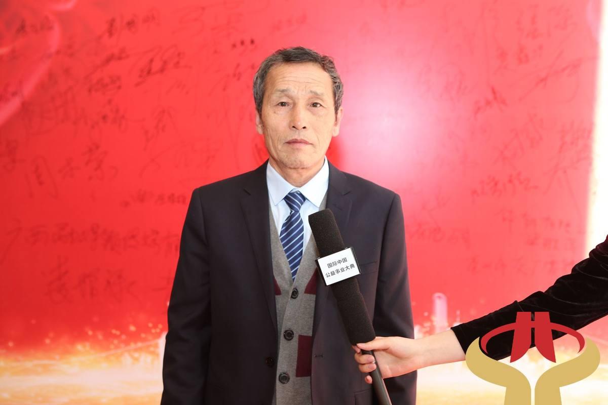 著名画家,发明家张勇应邀参加2021国际中国公益事业大典0
