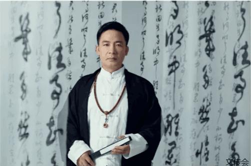 国学行业影响力人物——章羨仝老师(三)