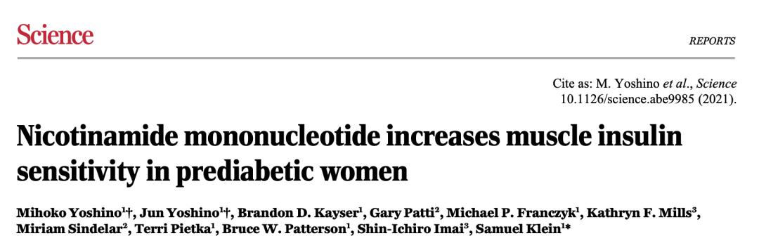 NMN最新资讯:《Science》发布首次确认NMN对人体有增益功效