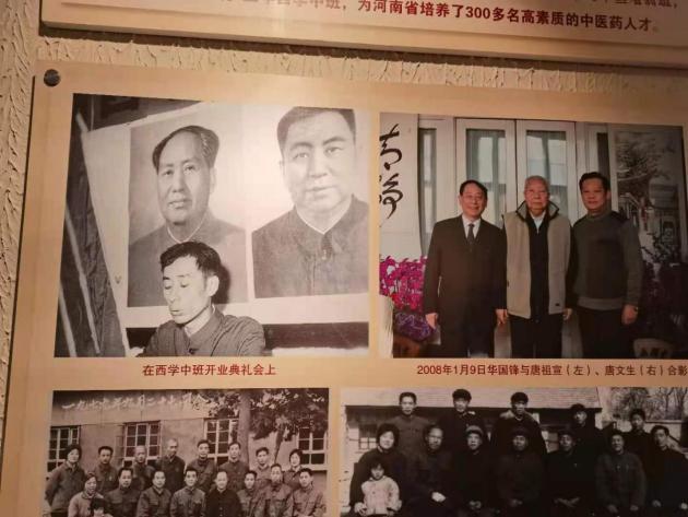 中医国粹人物专题报道——梁先锐