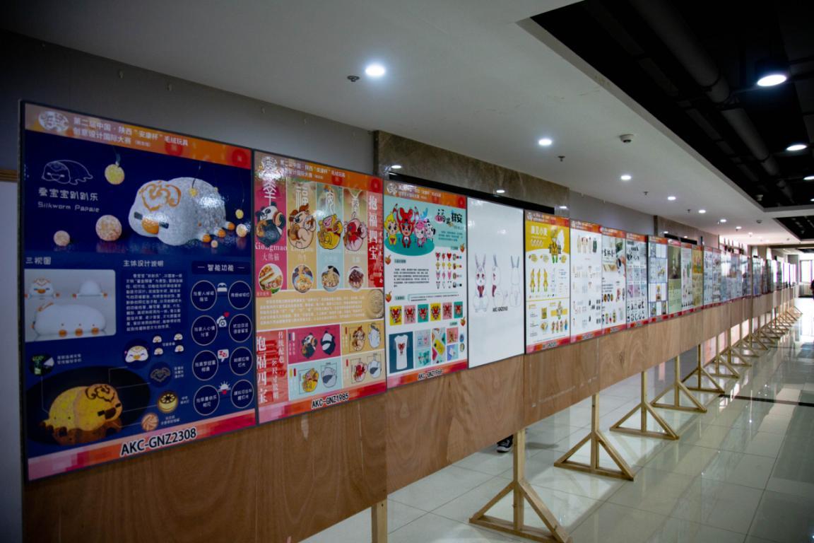 """""""安康杯""""毛绒玩具创意设计国际大赛复评 60件作品将参加终评"""