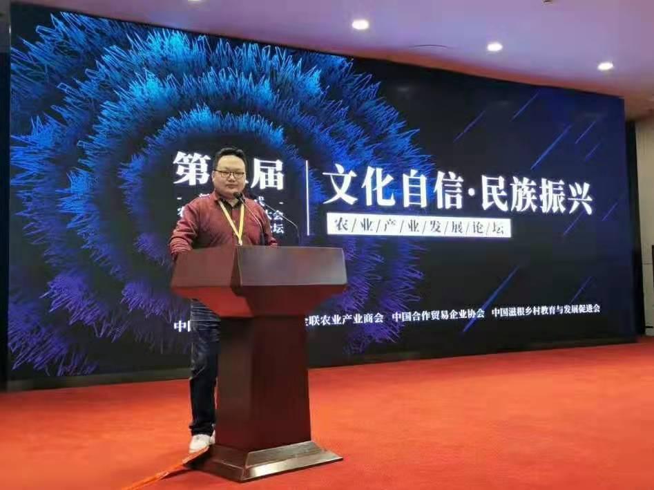 湖北绿牛生态农业有限公司总裁彭强