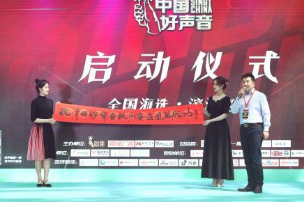 2021《中国好声音》杭州滨江赛区正式启动