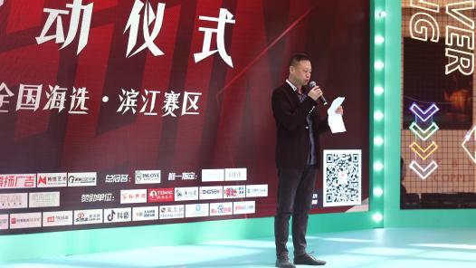 上海腾扬说话