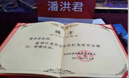 http://images4.kanbu.cn/uploads/ruanwenpingtai/202101/20210106095437996007.png
