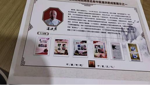 http://images4.kanbu.cn/uploads/ruanwenpingtai/202101/20210106095438179013.jpg