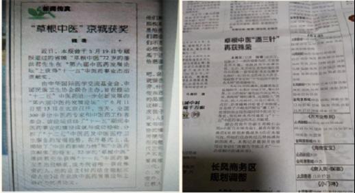 http://images4.kanbu.cn/uploads/ruanwenpingtai/202101/20210106095438775012.png
