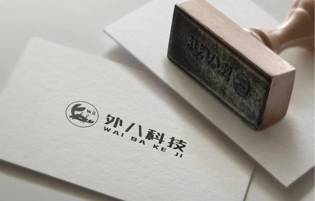 外八科技上海服务中心入驻松江新地标-G60科创云廊