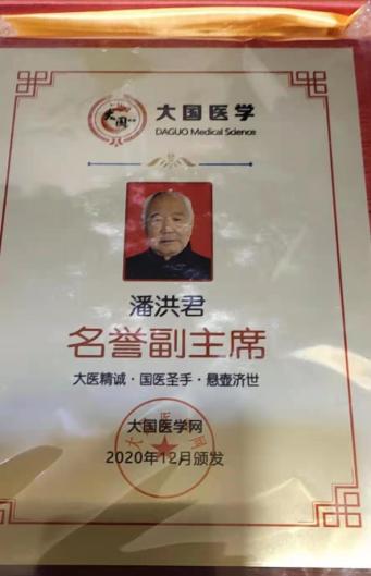 http://images4.kanbu.cn/uploads/ruanwenpingtai/202101/20210106095436901003.png