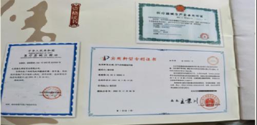 http://images4.kanbu.cn/uploads/ruanwenpingtai/202101/20210106095437627006.png