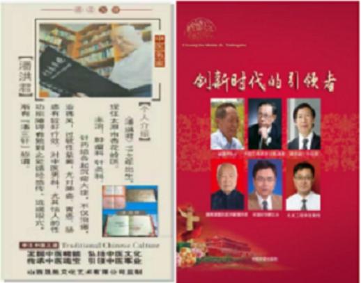 http://images4.kanbu.cn/uploads/ruanwenpingtai/202101/20210106095439171015.jpg