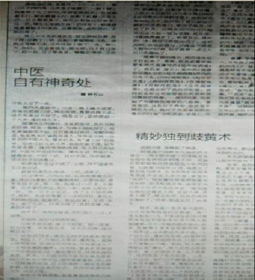 http://images4.kanbu.cn/uploads/ruanwenpingtai/202101/20210106095436726004.png