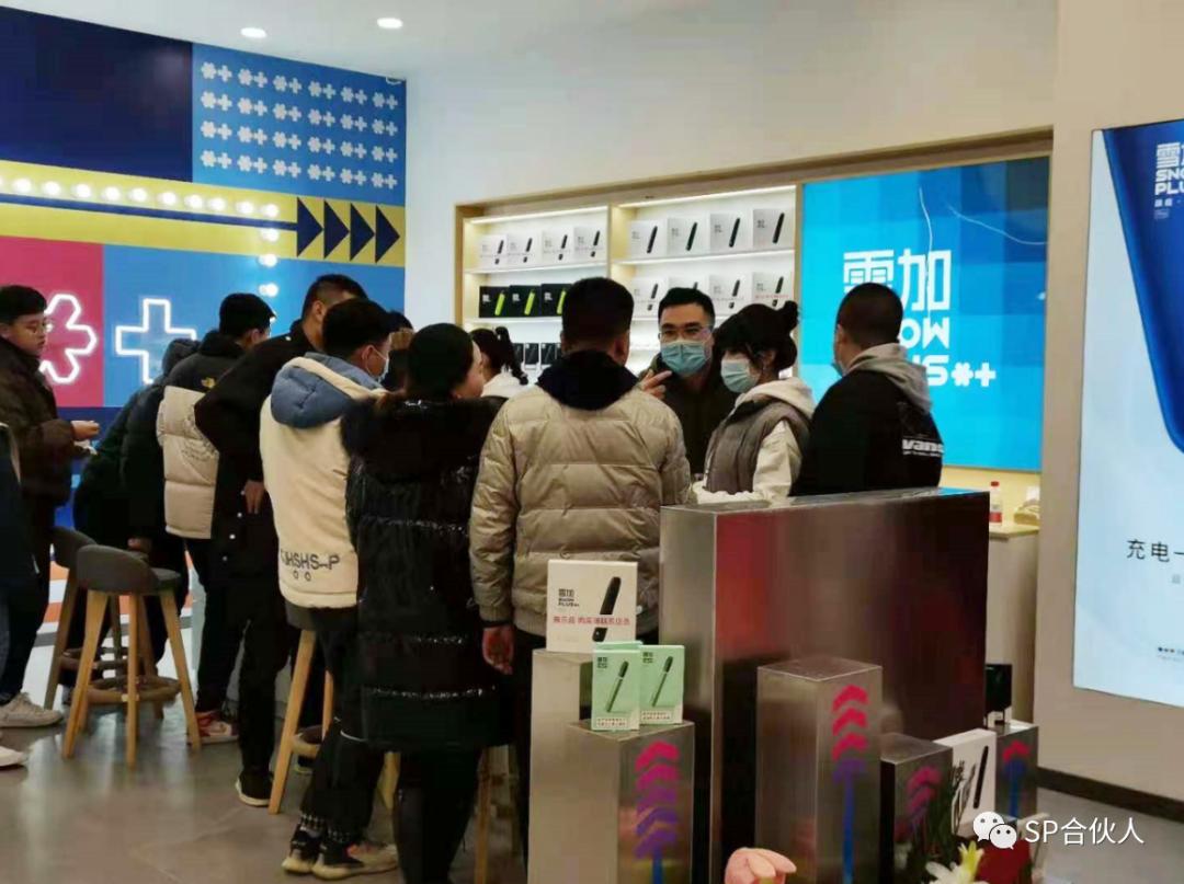 巾帼不让须眉,雪加陕西省代在三线城市打造新蓝图