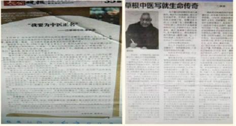 http://images4.kanbu.cn/uploads/ruanwenpingtai/202101/20210106095438754009.jpg