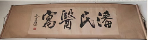 http://images4.kanbu.cn/uploads/ruanwenpingtai/202101/20210106095438601008.png