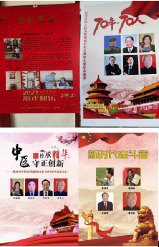 http://images4.kanbu.cn/uploads/ruanwenpingtai/202101/20210106095439832014.jpg