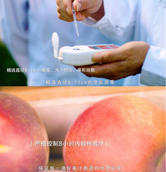 中国品牌日|新消费赛道凶猛,一杯果汁茶如何实现爆品增长