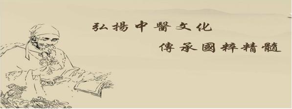 中西结合辟新径 历经卅载铸成果---记中西医临床专家李万泉