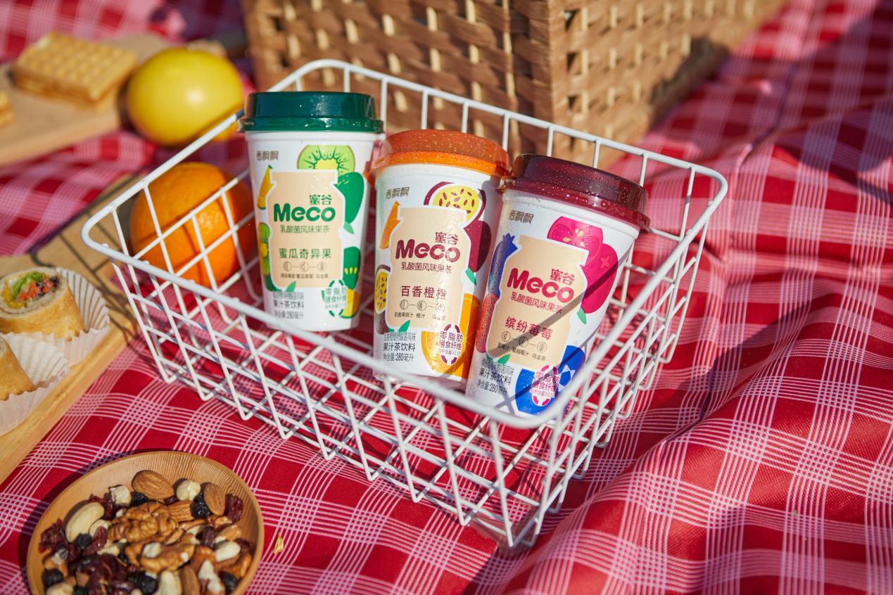 篮子里的食物  描述已自动生成