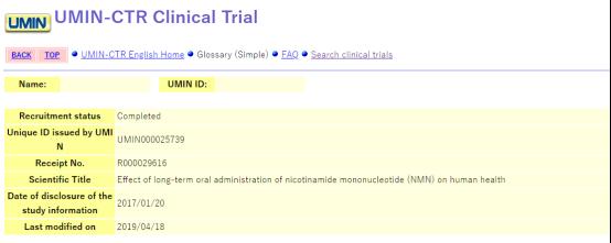 盘点:NMN各项人体临床实验