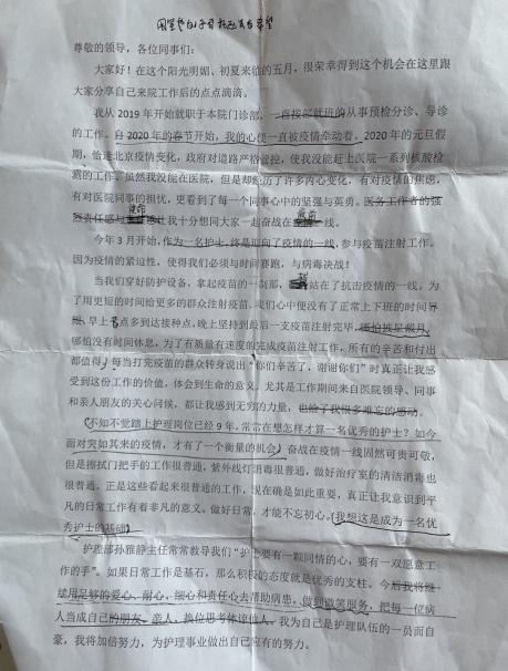 北京强寿中医院口碑好不好 实力呵护您的健康