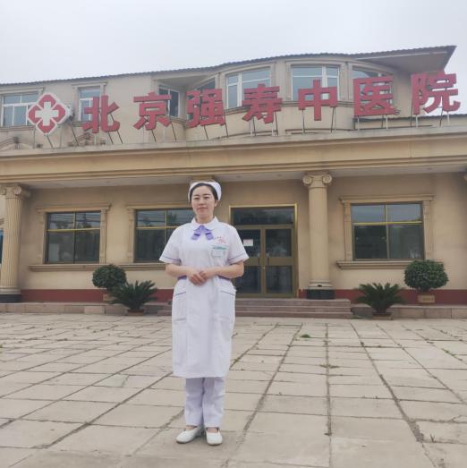 北京强寿中医院评价如何 服务为先注重细节