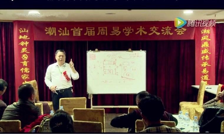 张光升荣誉入驻中华名家百科数据库(图15)