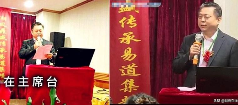 张光升荣誉入驻中华名家百科数据库(图2)