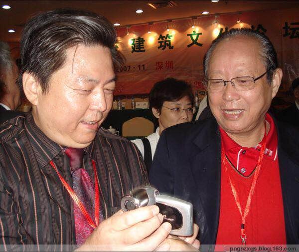 张光升荣誉入驻中华名家百科数据库(图9)
