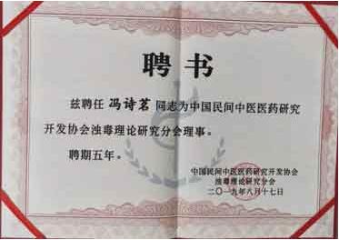 http://chuanboquan.com.cn/uploads/doc/images/202104/20/607e8d0bbde7a_607e8d0dd8ba0.png