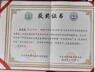http://chuanboquan.com.cn/uploads/doc/images/202104/20/607e8d0bbde7a_607e8d0d833b1.png