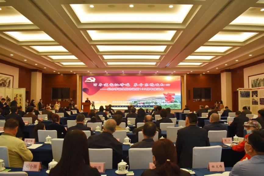红色文化传承者韩银山出席李德生同志诞辰105周年座谈会