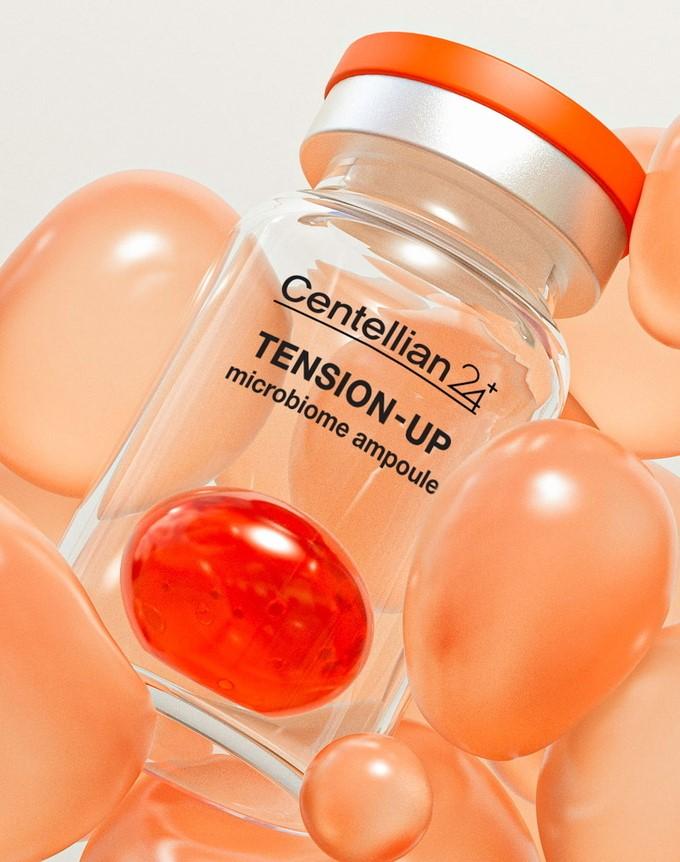 提升弹性抗皱产品,推荐紧致轮廓森特莲小红球安瓶精华