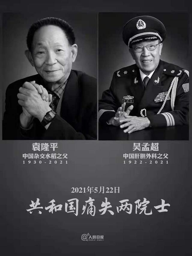 穿军装的人的黑白照片  描述已自动生成