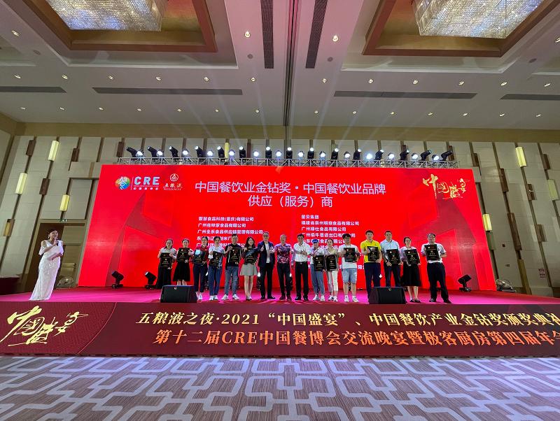 中国餐饮数字化战略峰会成功举办,云徙数盈受邀共话数智营销新打法