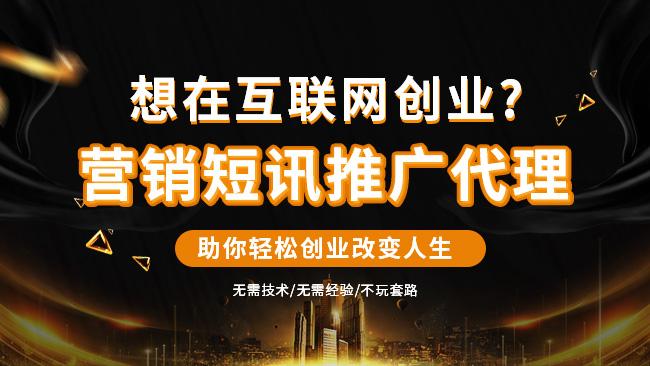 好的短信群发106平台能满足企业的需求-首选彭鑫通信